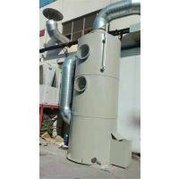 pp净化塔脱硫管件喷淋塔酸雾净化填料球洗涤设备碱洗塔除尘器