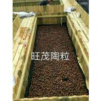杭州旺茂陶粒厂家 杭州哪里能买到页岩陶粒?