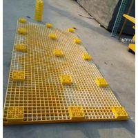 新型洗车房玻璃钢排水沟格栅盖板设计安装厂商