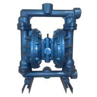 供应QBY-40气动隔膜泵 高效优质气动隔膜泵 价格实惠