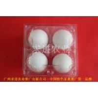 4枚裝中號吸塑雞蛋托裝雞蛋塑料盒子透明雞蛋包裝盒