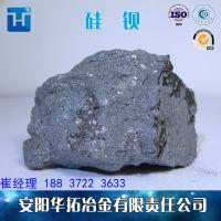 华拓冶金直销硅钡孕育剂 1-3 铸造专用硅钡孕育剂