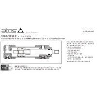 阿托斯ATOS CK-63/45*0250-D901 I 耐磨损维修包