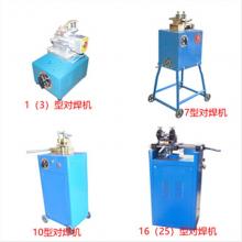 钢筋对焊机|小钢筋对焊机|冷拔丝UN-16对焊机|对焊机厂家