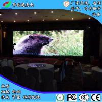 办公楼P5室内LED显示屏电子广告信息宣传大屏幕播放视频图片文字效果华信通光电