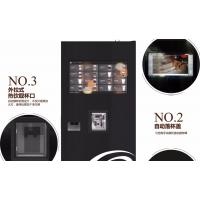 杭州以勒全自动商用现磨咖啡自动售饮机(冷热型)加冰块变冷饮