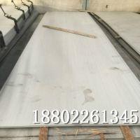 不锈钢执行标准JIS G 4305 SUS304材质不锈钢板多少钱一吨