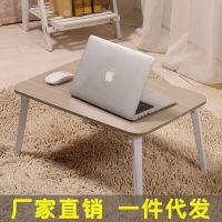 宿舍床上书桌家用懒人笔记本电脑桌做大学生折叠小桌子简约经济型
