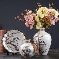 美式复古陶瓷花瓶三件套欧式客厅玄关酒柜装饰品摆件现代创意花插
