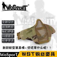WoSporT厂家直销 WST钢丝面具  户外骑行透气战术半脸防护面罩