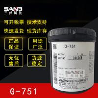 日本正品G-751cpu散热器用润滑油信越工业有机硅轴承润滑脂批发