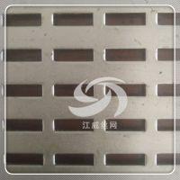 江威生产铁板方孔冲孔网 1.0mm厚 量大从优