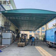 天津市津南区鑫建华供应带轮移动式仓库帐篷、遮阳雨棚布、大型雨棚厂家促销