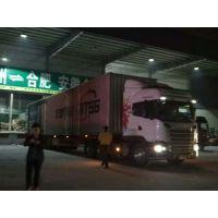天津化工运输-天津危险品运输公司-天津到合肥危险品运输公司