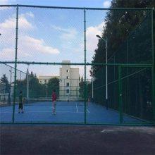 边坡防护网公司 被动边坡防护网 不锈钢护栏