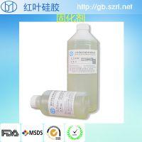硅胶固化剂可室温固化