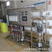 晨兴供应电子元器件、液晶、显像产品专用超纯水设备 实现产业升级