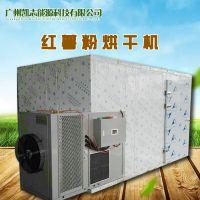 新能源技术红薯粉烘干机 湖南热泵红薯粉烘房精准控温