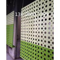 冲孔铝单板厂家冲孔 铝单板价格 冲孔铝单板品牌