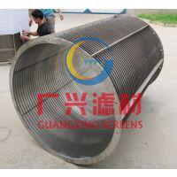 广兴楔形网滤筒生产厂家-楔形网滤筒多少钱