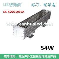 璨华照明SK-XQD10090A款54W户外LED洗墙灯,大功率彩色洗墙灯景观外墙打光