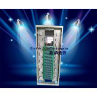 昕韵冷轧板室内落地式720芯直插盘光纤配线柜