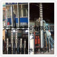 不锈钢井用潜水电泵型号说明-175QJ井用潜水泵现货