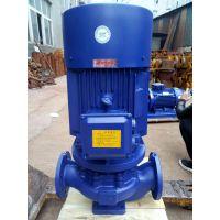 管道离心泵选型ISG80-125,5.5KW立式铸钢单级水泵价格与用途