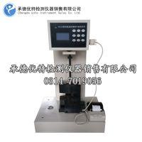 承德优特 简支梁塑料 冲击试验机 XCJD-50带打印功能
