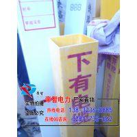 玻璃钢线路标志桩供应//帝智电力警示标桩规格