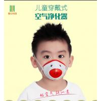 朗沁儿童防雾霾防PM2.5电动智能防护口罩