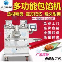 新款全自动月饼机商用多功能包馅机厂家直销可制作五仁板栗莲蓉陷月饼