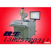 平湖激光打标机,铝材激光打标机(图),漆包线激光打标机