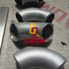 上海长沁:供应Inconel706高温耐蚀合金 706因科耐尔棒 无缝管 锻件 规格齐全