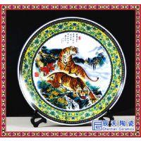 辰天陶瓷 新春礼品馈赠纪念盘 多字多福陶瓷盘