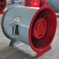 厂家直销高温消防排烟风机HTF系列3C认证风机轴流混流风机