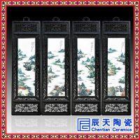 景德镇手绘陶瓷瓷板画 带框中式玄关四条屏挂画客厅装饰画