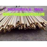 易焊接延展性好H62黄铜卷材一米多重?H62易切削铜厂家