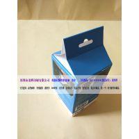定制包装盒,商务包装盒,厂家直销 通用包装
