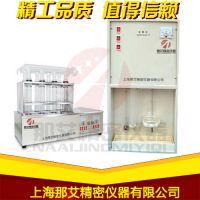 NAI-DTY凯氏定氮仪,凯氏微量定氮仪,山东定氮仪蒸馏器厂家