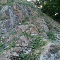 钢丝绳网材料@湖北钢丝绳网材料@致电安首边坡防护网厂家询价