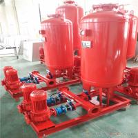 哪里有卖ZW(L)-I-XZ-10邯郸市隔膜式气压罐如何选型?气压罐工作原理_隔膜式气压罐如何选型