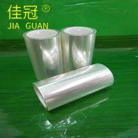 厂家直销亚克力专用透明离型膜耐高温透明pet离型膜高品质离型膜