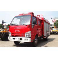 国五标准江特牌2.5吨庆铃水罐消防车