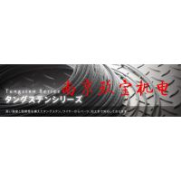 日本NMR微型细钢丝绳7*7 SUS304原装进口南京玖宝销售