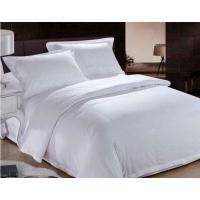 江苏红金顶高端宾馆床上用品厂家专业提供优质布草