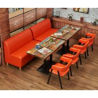 天津实木餐桌椅定制 定做餐桌椅 批发桌椅