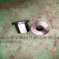 河南开封精轧螺纹钢配套螺母钢筋锚固板的用途及规格,邯郸晓军文库
