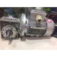 RV40-60-180W-DZ蜗轮蜗杆减速机