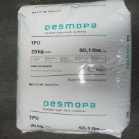 供应注塑工程零件TPU热塑性弹性体原料 电缆 德国拜耳 DP83082A